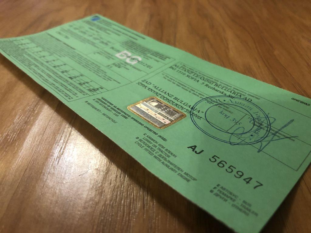 """Снимка: Не се очаква мониторингът за """"Зелена карта"""" да оскъпи """"Гражданска отговорност"""""""