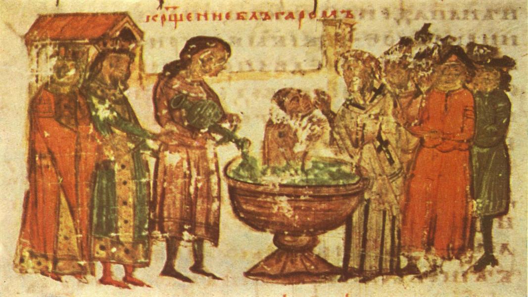 Покрштење Бугара, минијатура из Ватиканског преписа Манасијеве хронике