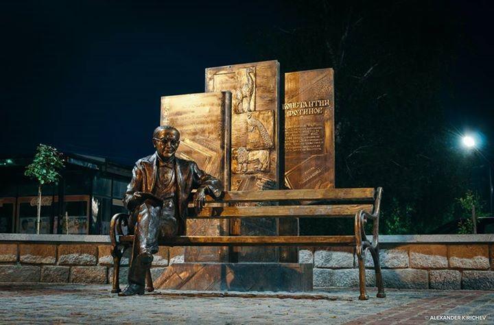 Паметник на Константин Фотинов, открит на 11 май 2015 в гр. Самоков.