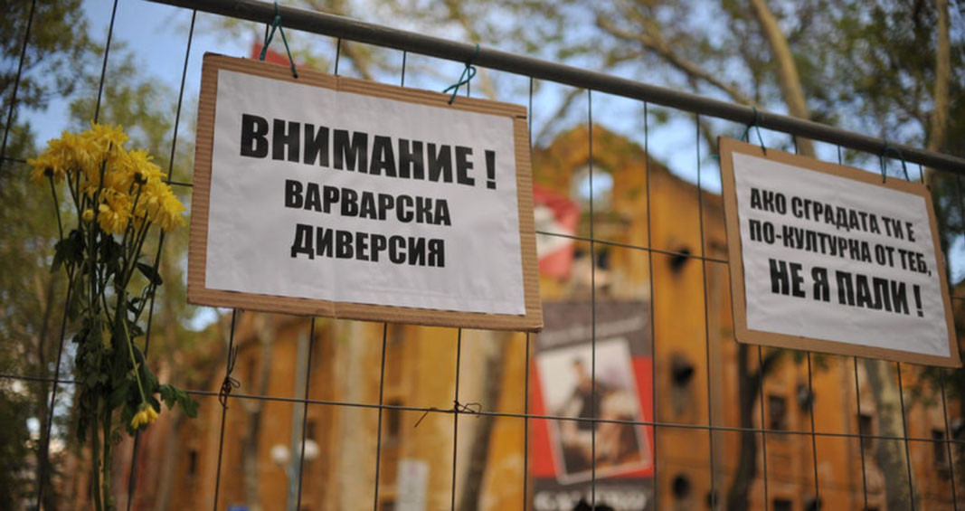 Los almacenes de tabaco incendiados de Plovdiv. Foto: dnevnik.bg