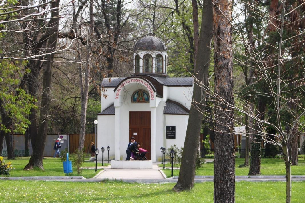 параклис при Александровска болница