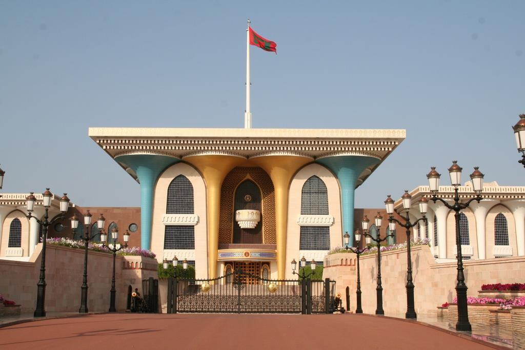 Дворецът на султана в Мускат, Оман