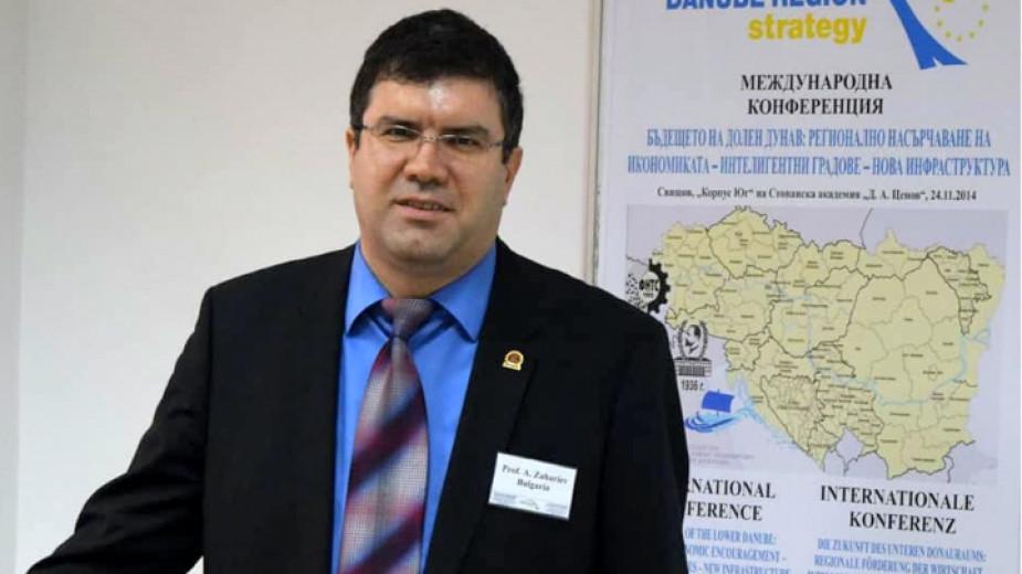 Снимка: проф. Андрей Захариев