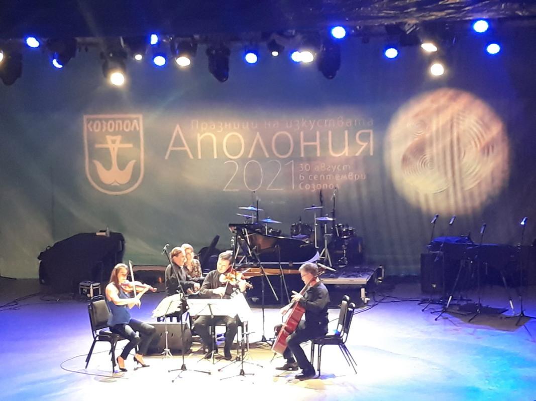 """Концерт """"Клавирните квартети на Брамс"""