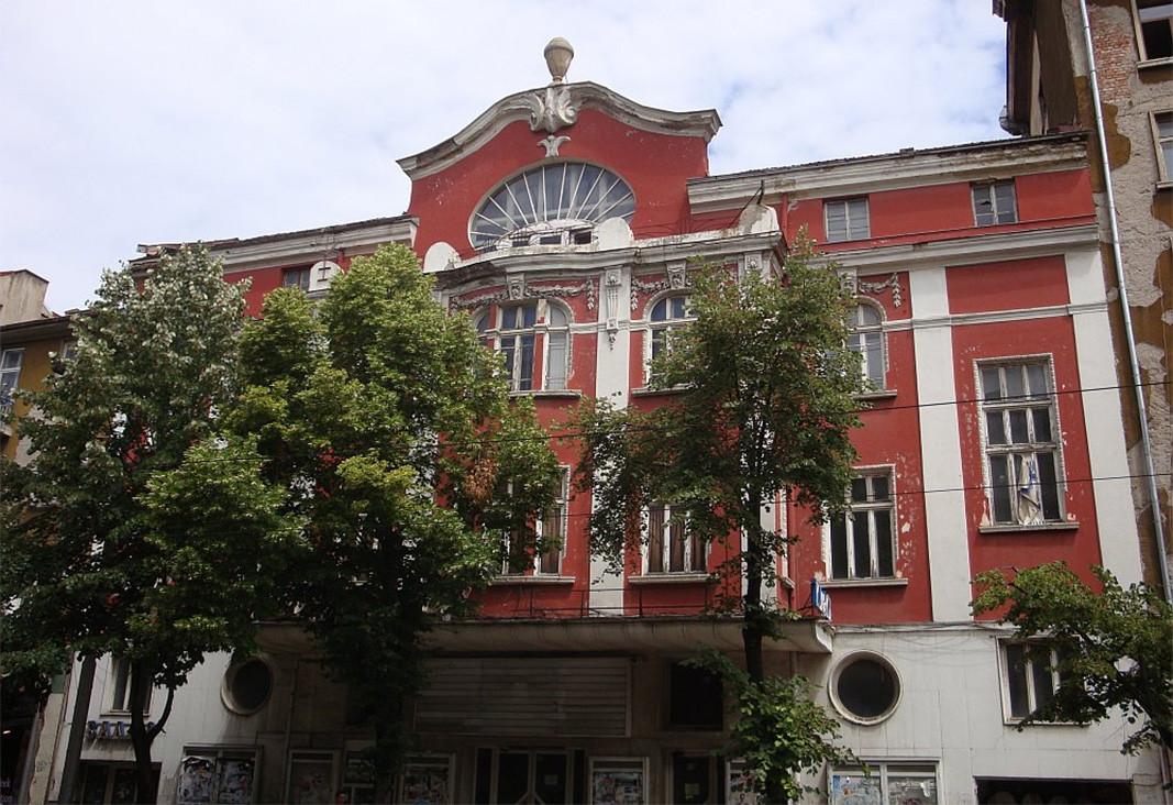Modern Theater, Sofia