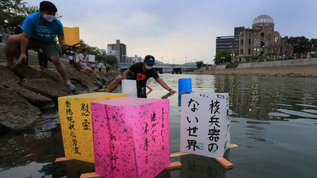 Мемориална церемония, посветена на паметта за трагичните събития в Хирошима Снимка: ЕПА/БГНЕС