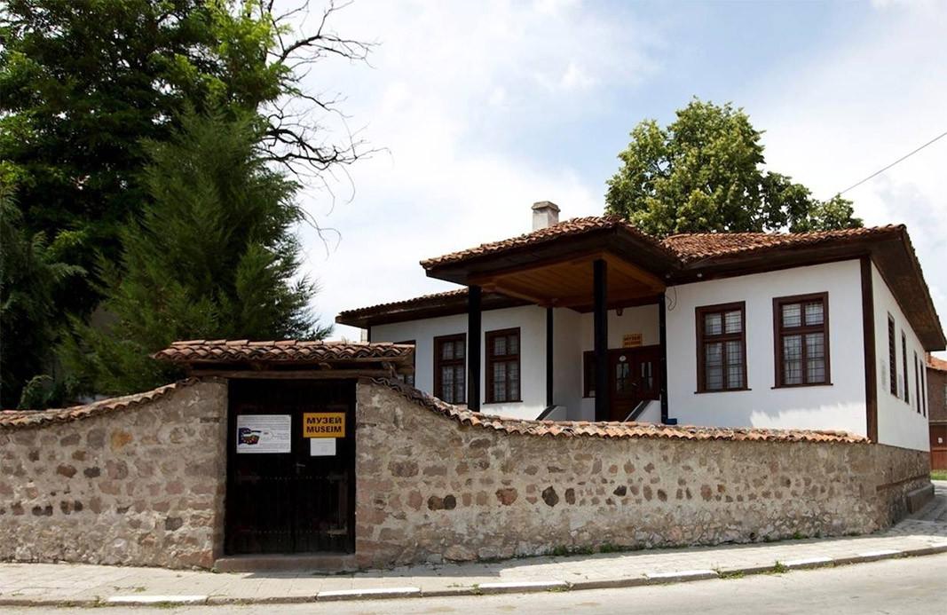Ish spitali i Lejdit Strangford në Radillovo, ku gjendet dhe ekspozita e cila i kushtohet asaj