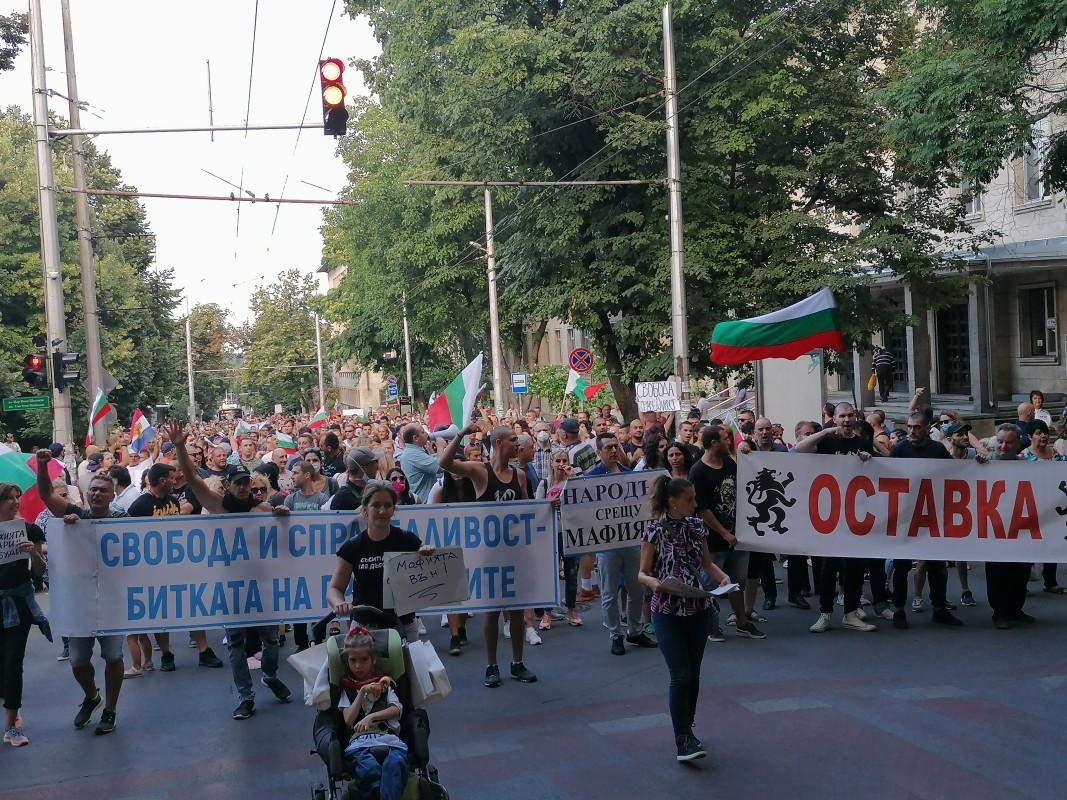 Протест в Стара Загора