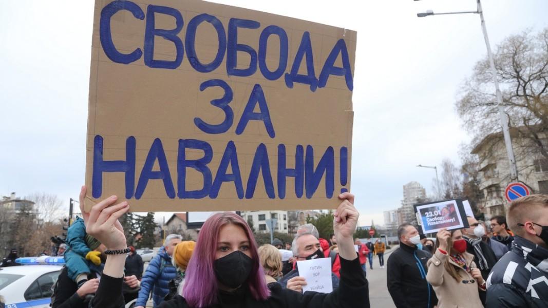 София, 23 януари 2021 г. Снимка: БГНЕС
