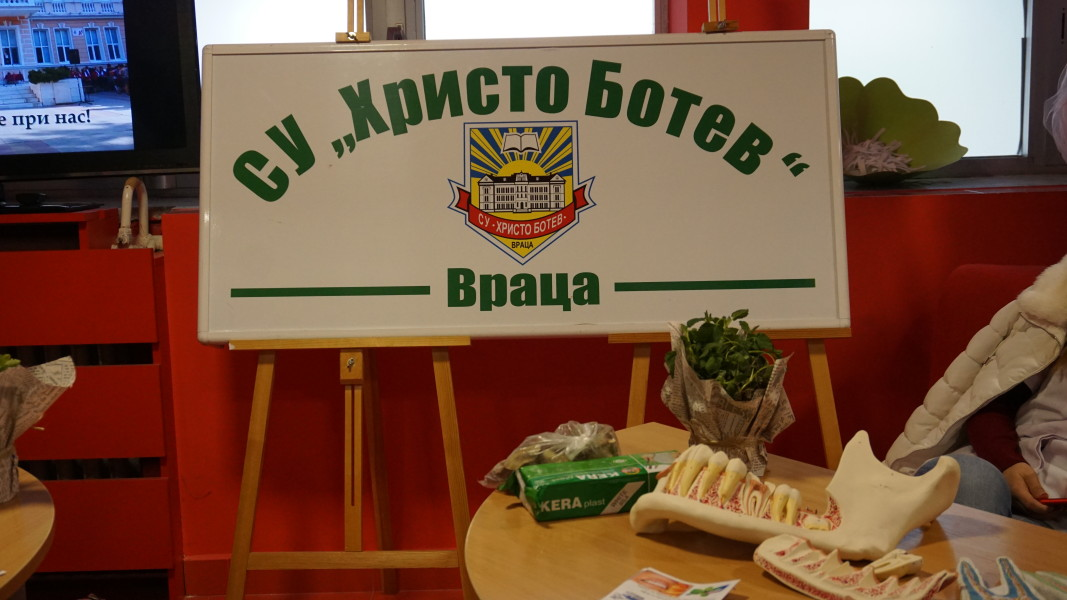 Снимка:Радио ВИДИН