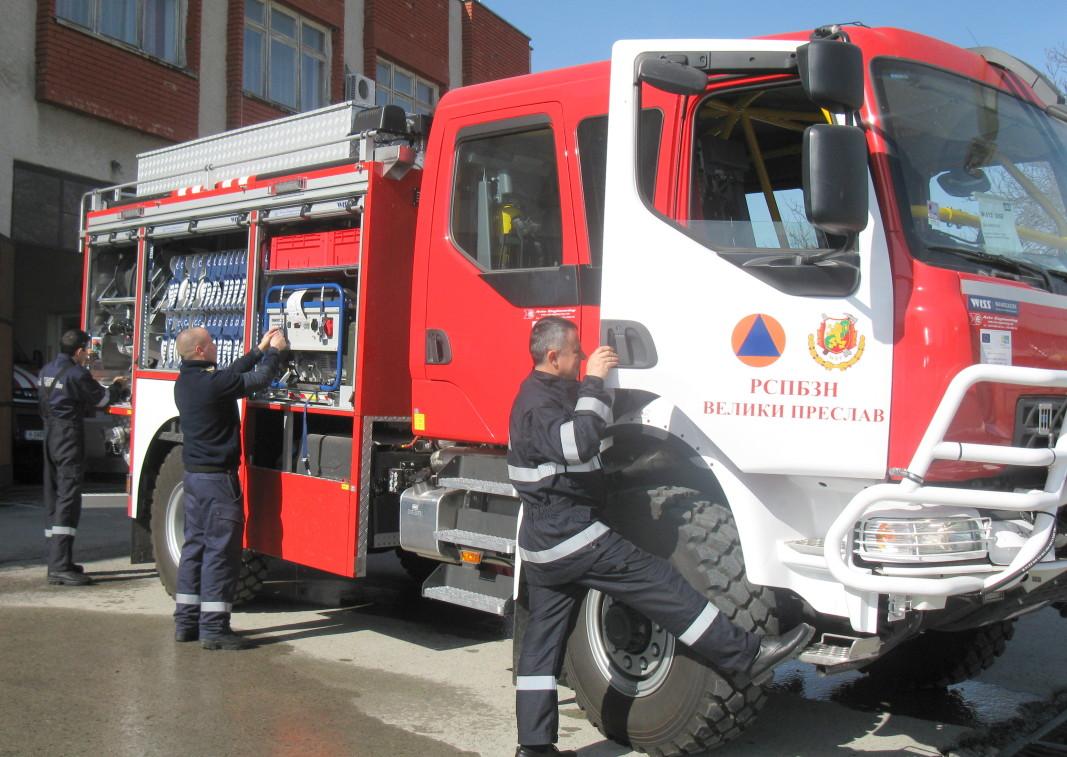 Снимка: Подновени  са дейностите по гасене на пожара над благоевградското село Дренково