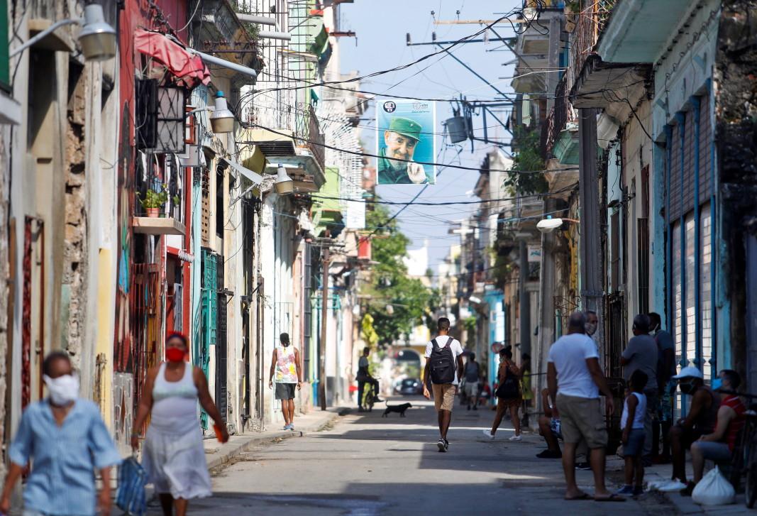 Хавана -  16 октомври 2020 г.