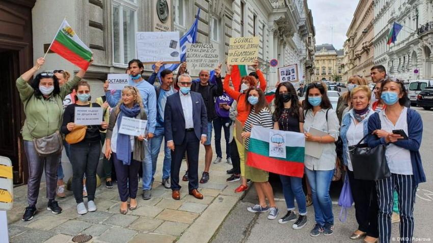 Протест у Бечу