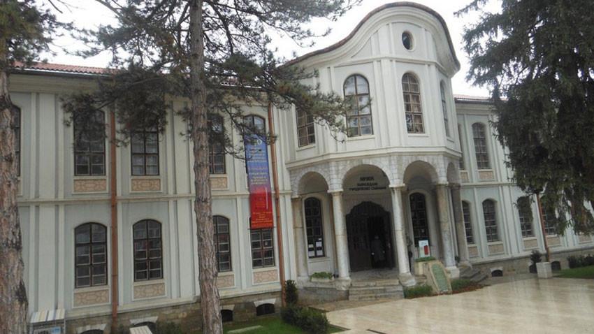 Музей Национального Возрождения и Учредительного собрания в Велико-Тырново.