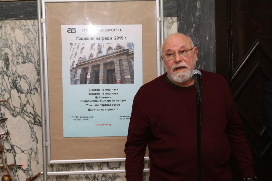 Владимир Зарев