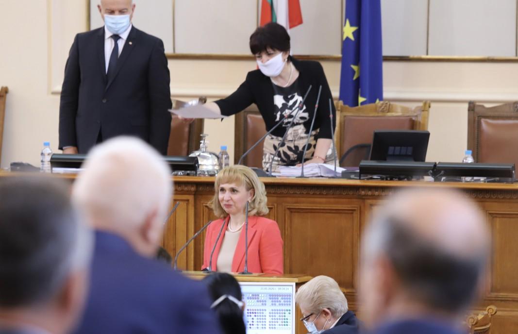 Диана Ковачева положи клетва пред Народното събрание