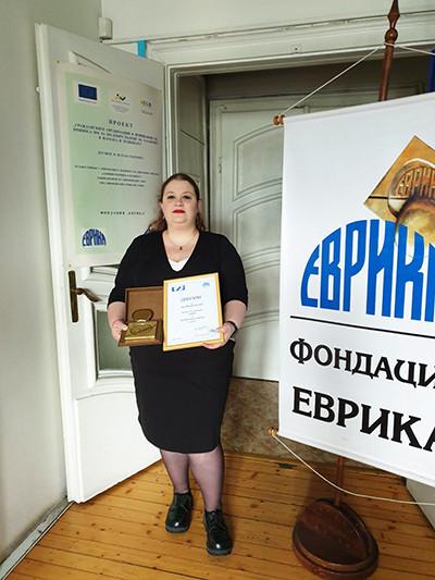 Ана Колева
