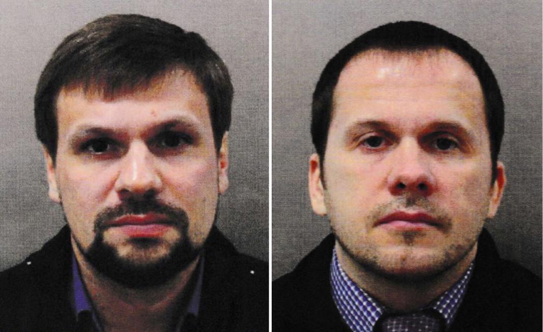 Другите двама обвинени руснаци. Снимка: ЕПА/БГНЕС, архив
