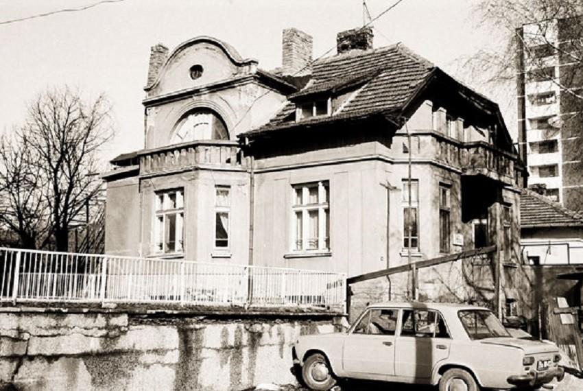 Домът на Аладжемов