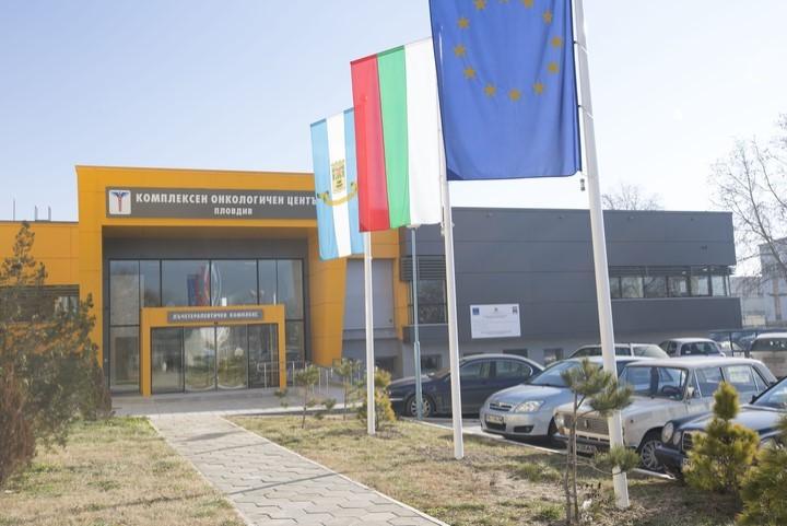 КОЦ Пловдив