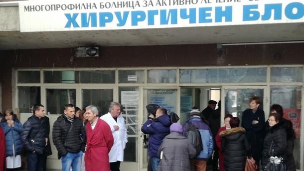 Общинската болница в Дупница остава без медицински управител.На поредния конкурс