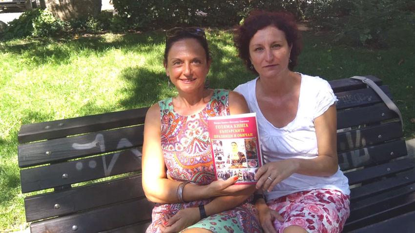 Die Autorinnen Dr. Wichra Baewa und Dr. Wesselka Tontschewa mit ihrem neuesten Sammelwerk