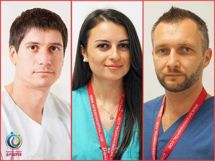 Д-р Иван Димитров, д-р Мария Аноар и д-р Едвард Михайлович, извършили операцията
