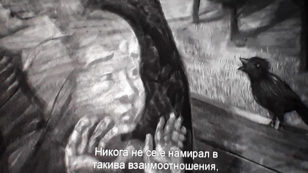 Снимка: Славена Илиева