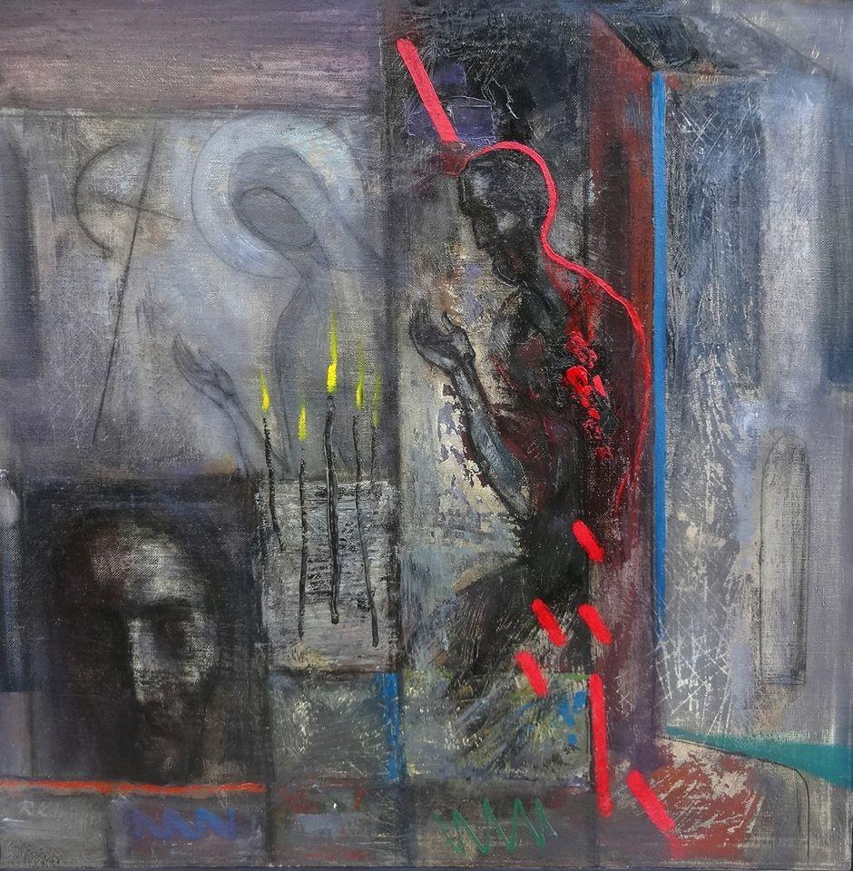 """""""Мигове вечност II"""", 1993 Автор: Роман Кисьов"""
