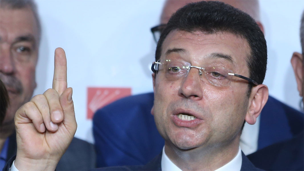 Ekrem Imamoglu  /   Photo: BGNES