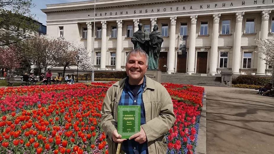 "Галин Георгиев с 10-ия брой на алманах ""Родолюбец"""