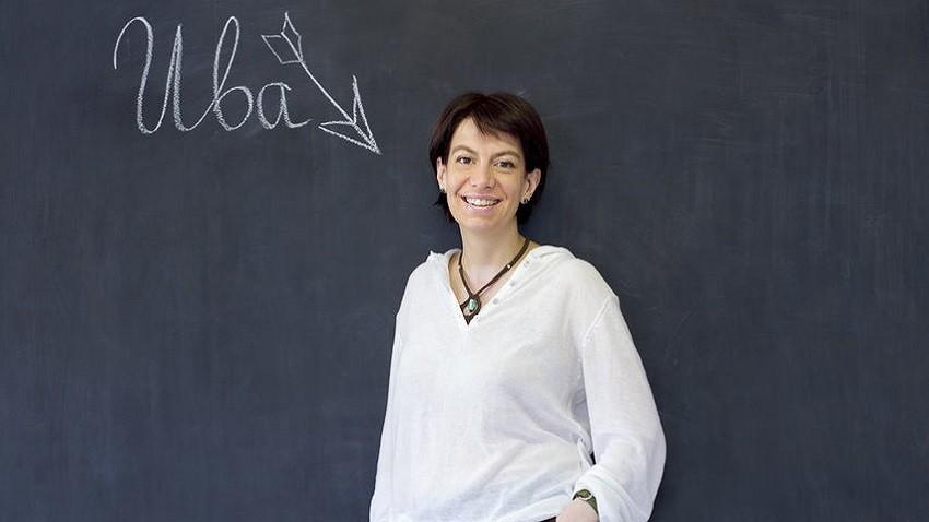 Iva Boneva