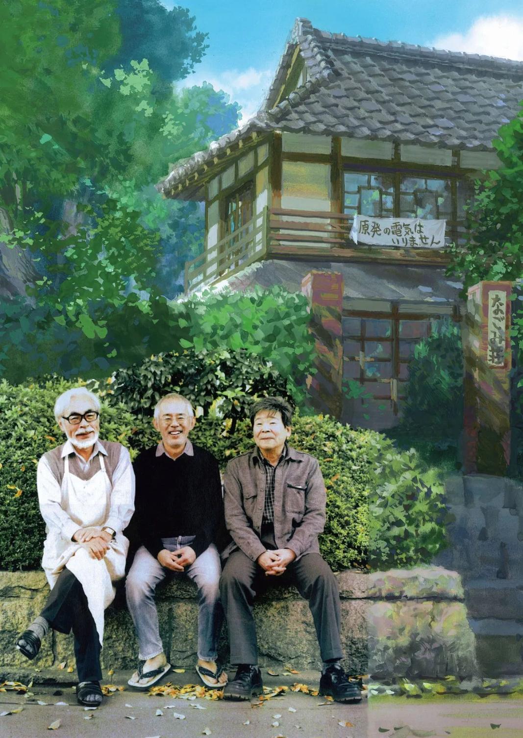 От ляво надясно: Хаяо Миядзаки, Тошио Судзуки, Исао Такахата
