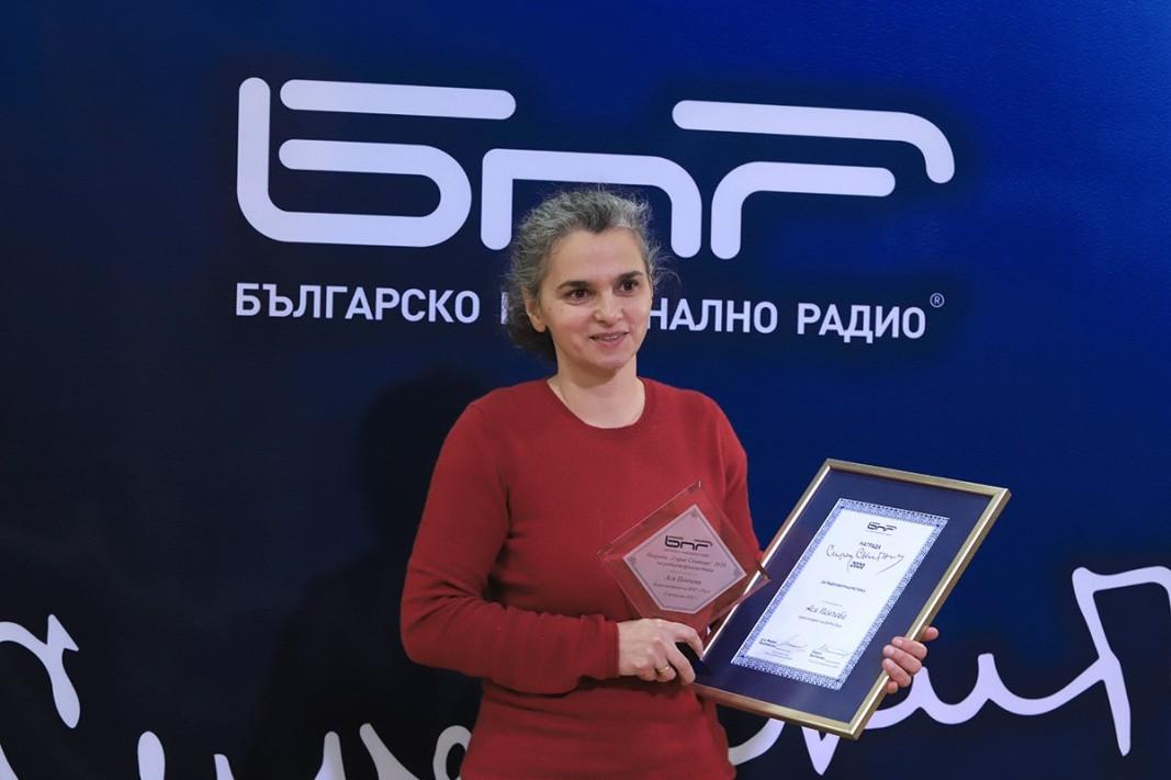 Ася Пенчева, кореспондент на БНР в Русе, спечели Наградата за радиожурналистика 2020.