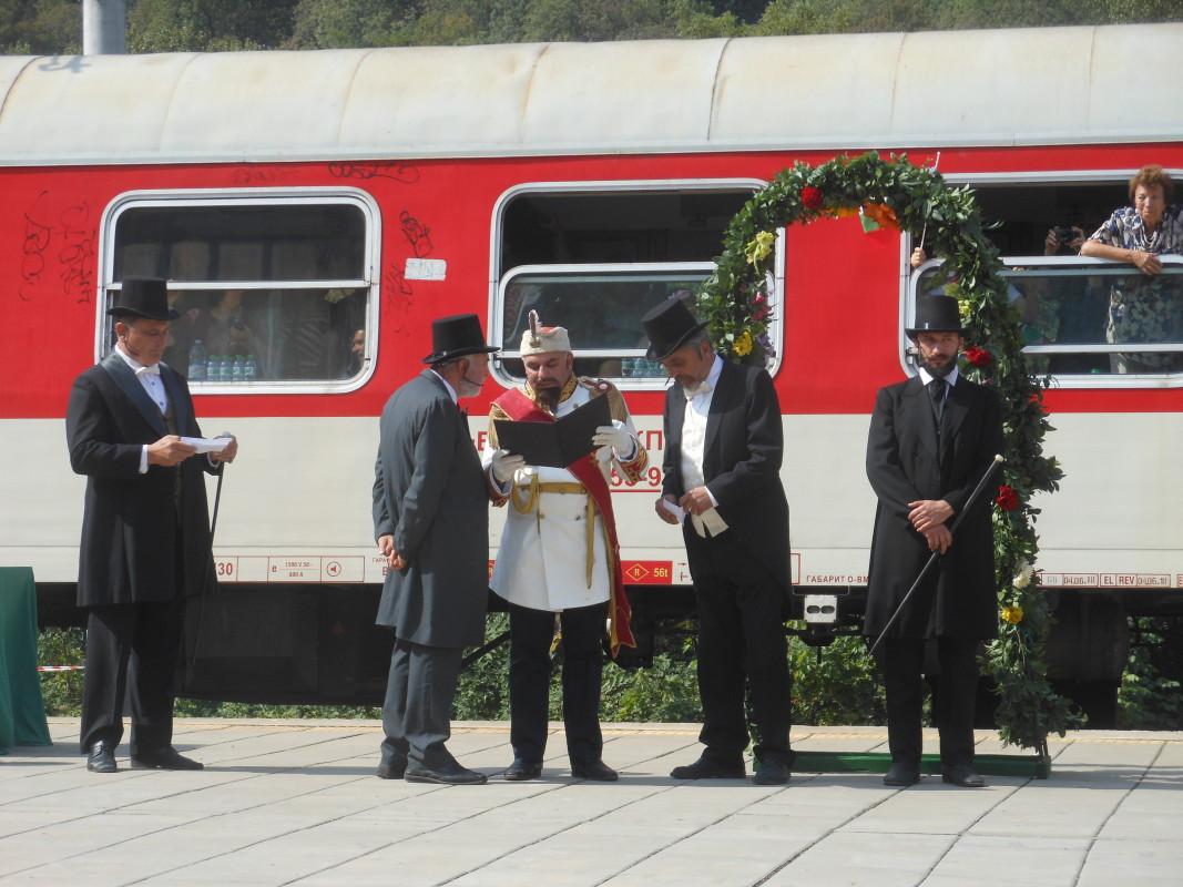 Стотици българи от цялата страна се събраха днес на гара