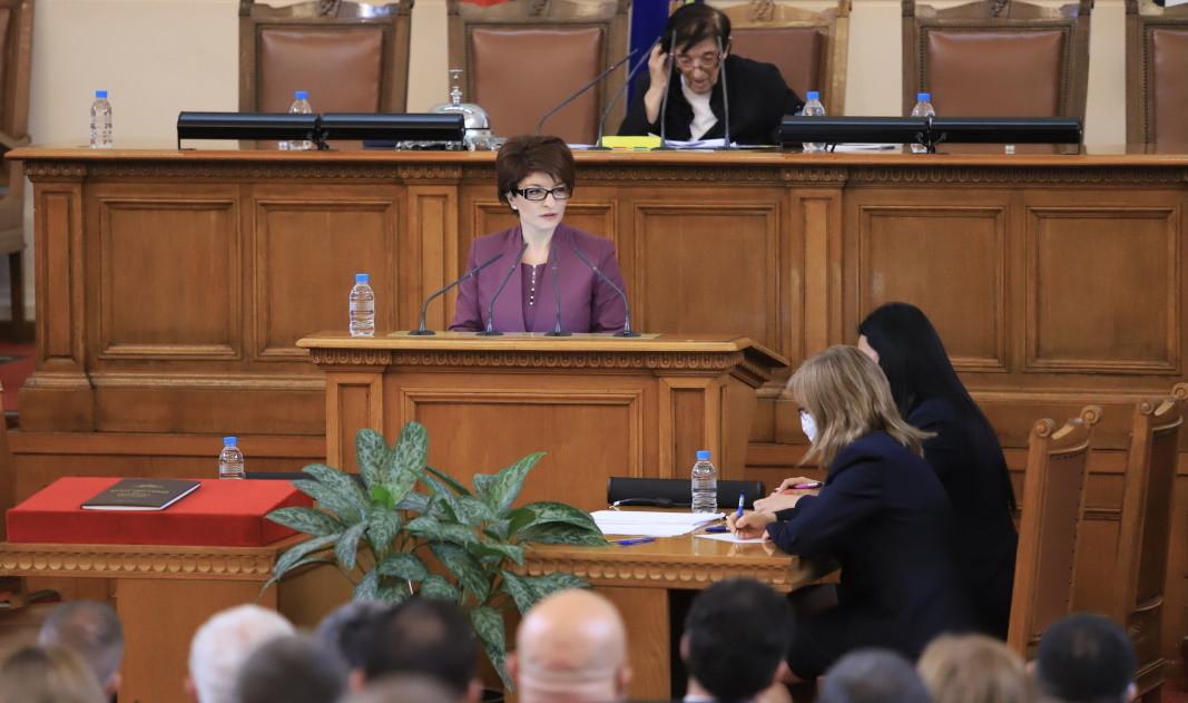 Desislava Atanasova