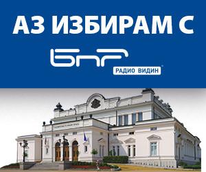 Парламентарни избори 11.07.2021