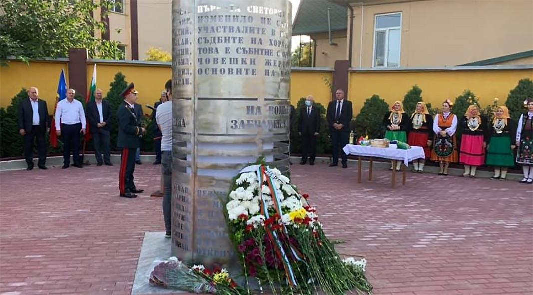 Памятник в г. Твардица