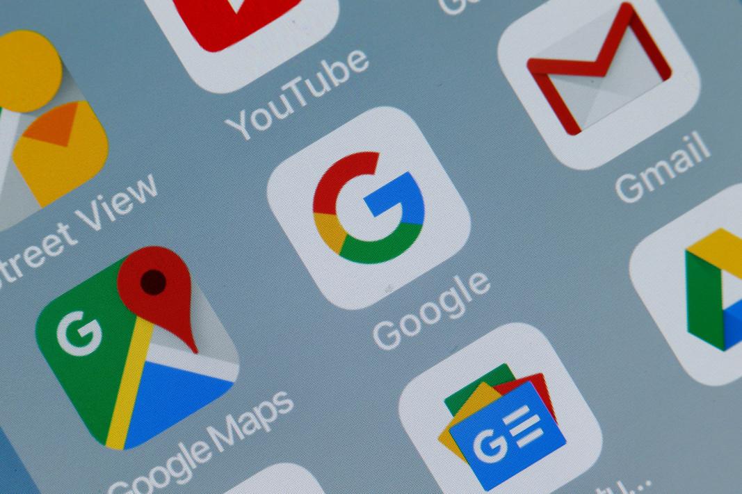 """Гугъл"""" оповести актуализации за поверителност на свои водещи ..."""