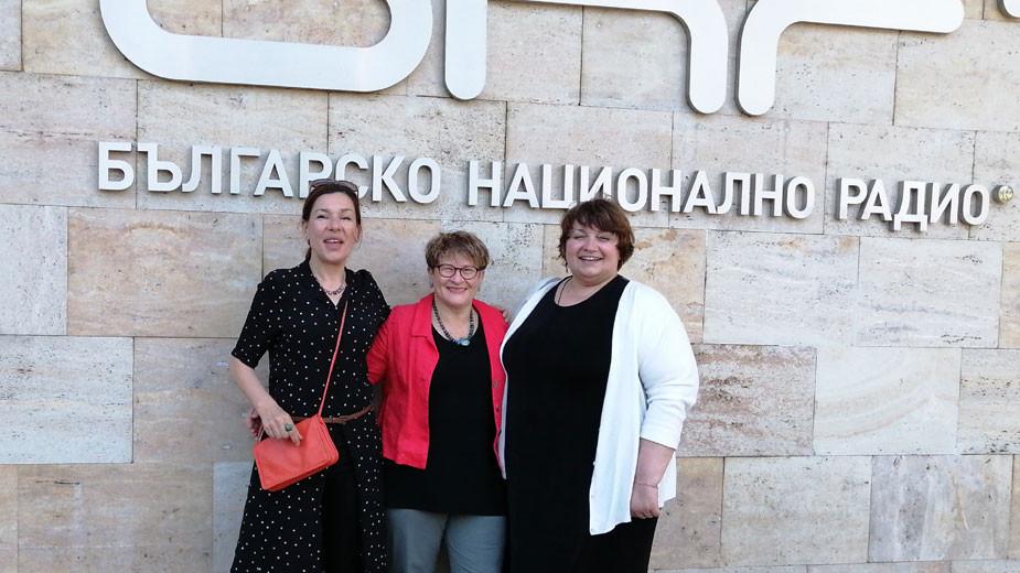 Василена Мирчева, Хава Пинхас-Коен, Дарина Маринова