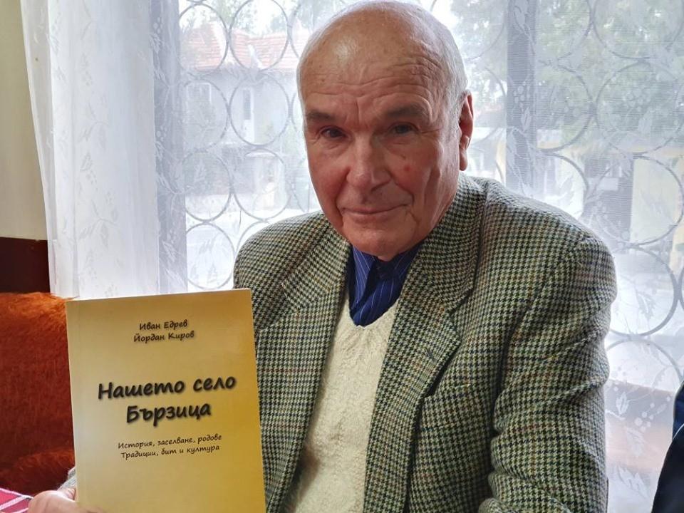 Йордан Киров