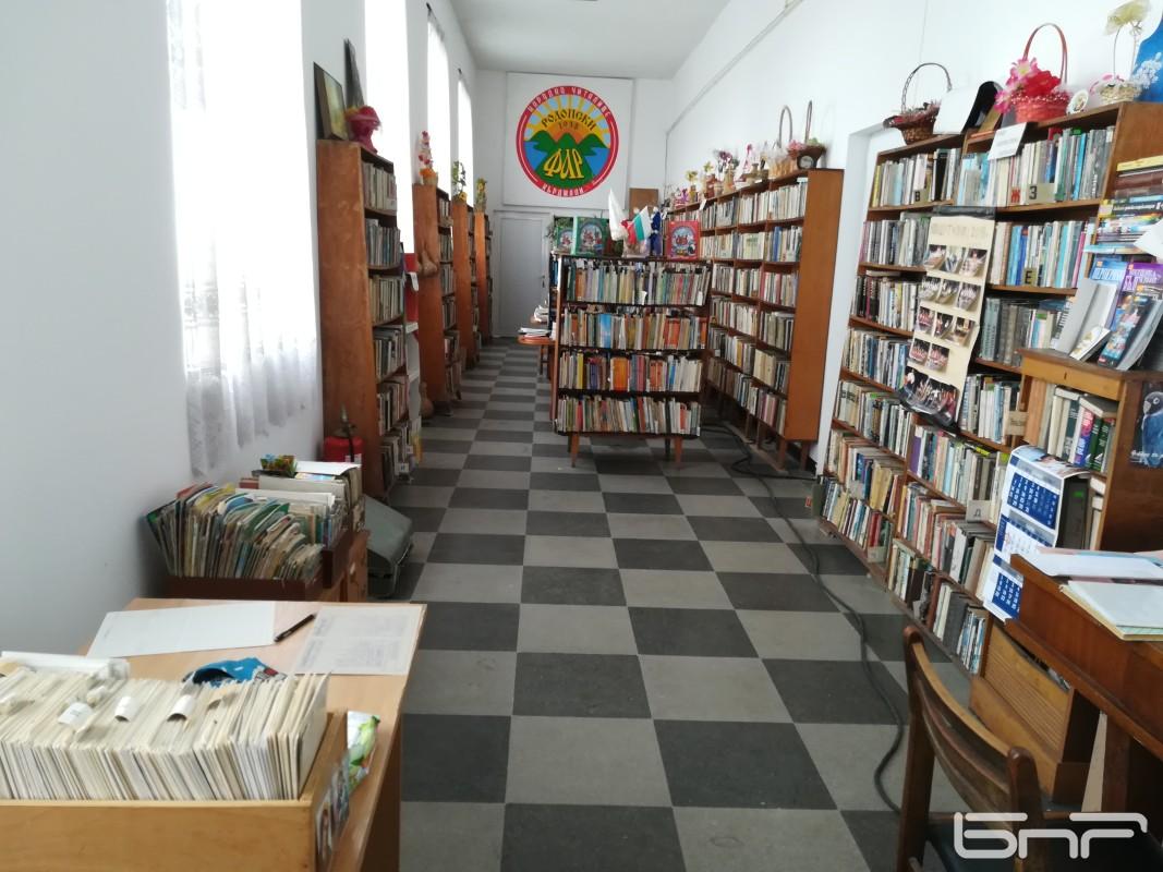 Библиотека в коридора