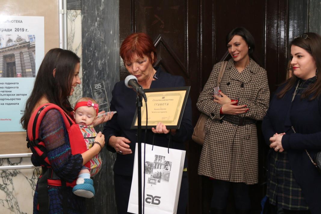Калина Иванова – читател на годината
