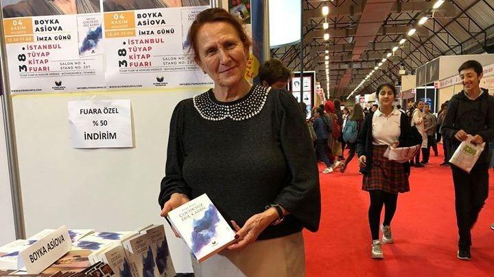 Бойка Асиова на Международния панаир на книгата в Истанбул