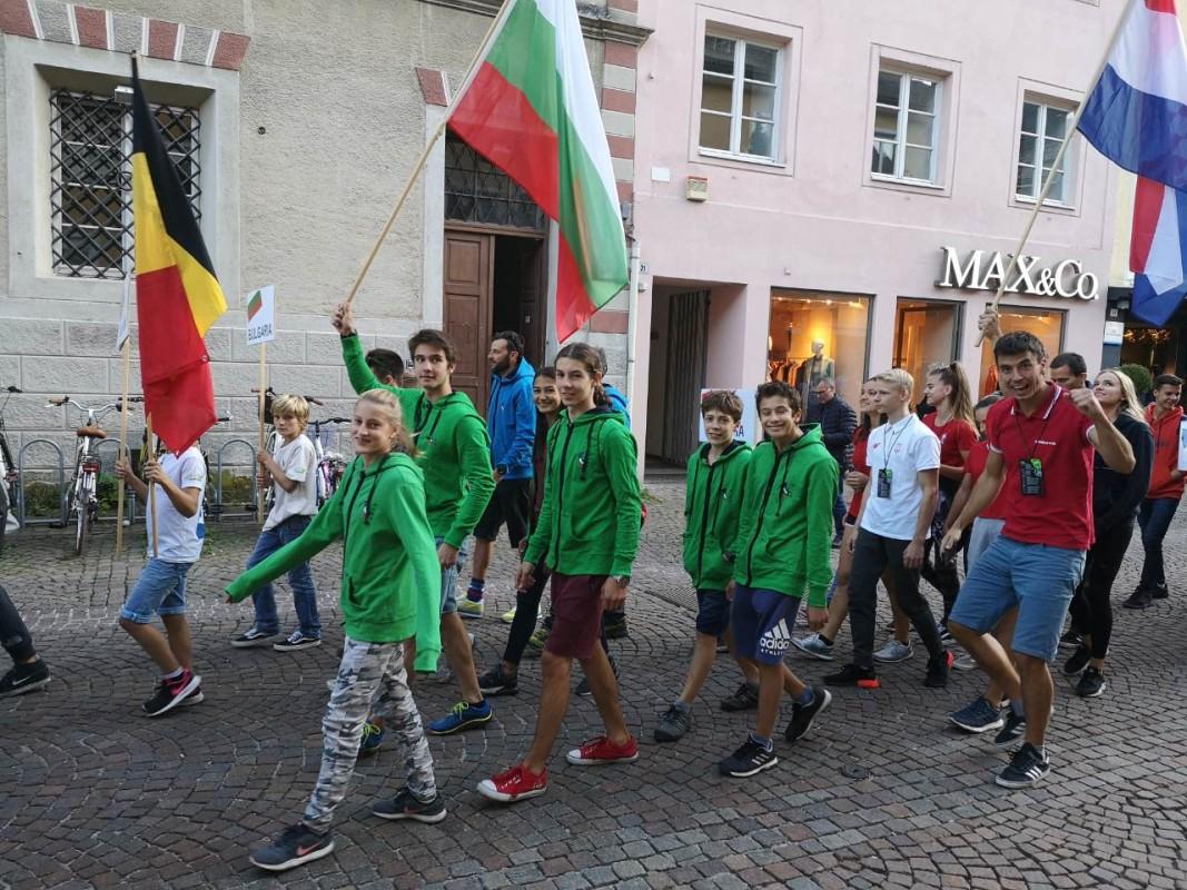 Българските младежи в Бриксен