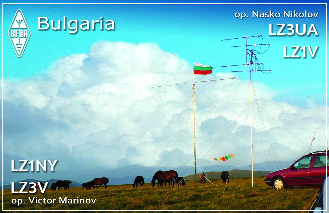 QSL-картичка на Виктор Маринов