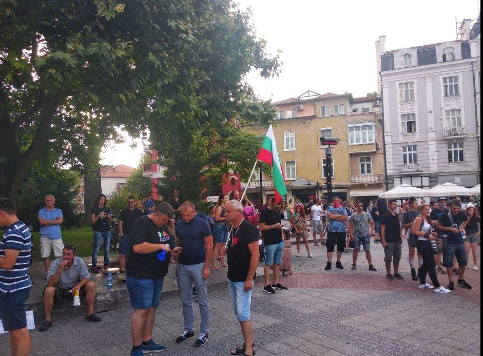 Антиправителствен протест в Пловдив