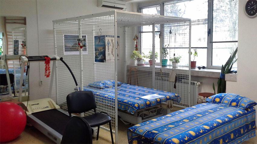 Първа клиника по физикална и рехабилитационна медицина