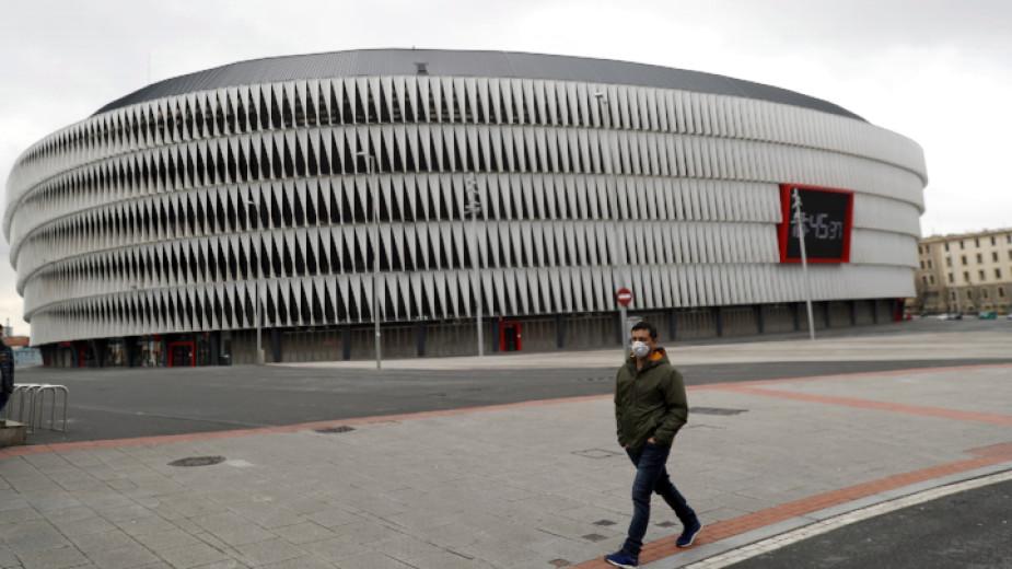 Испанският град Билбао ще бъде изваден от списъка на домакините