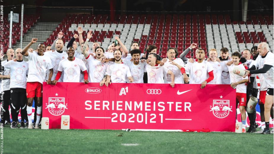 Отборът на Ред Бул (Залцбург) победи Рапид (Виена) с 2:0
